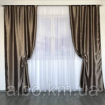 Штори в спальню двосторонні Блекаут софт 150x270 cm (2 шт) ALBO Капучино (SH-250-06)