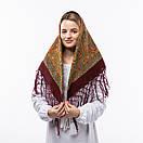 Українська хустка з тороками 90х90см, фото 5