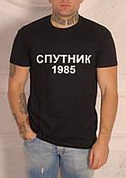 Молодежная черная футболка с принтом Спутник 1985