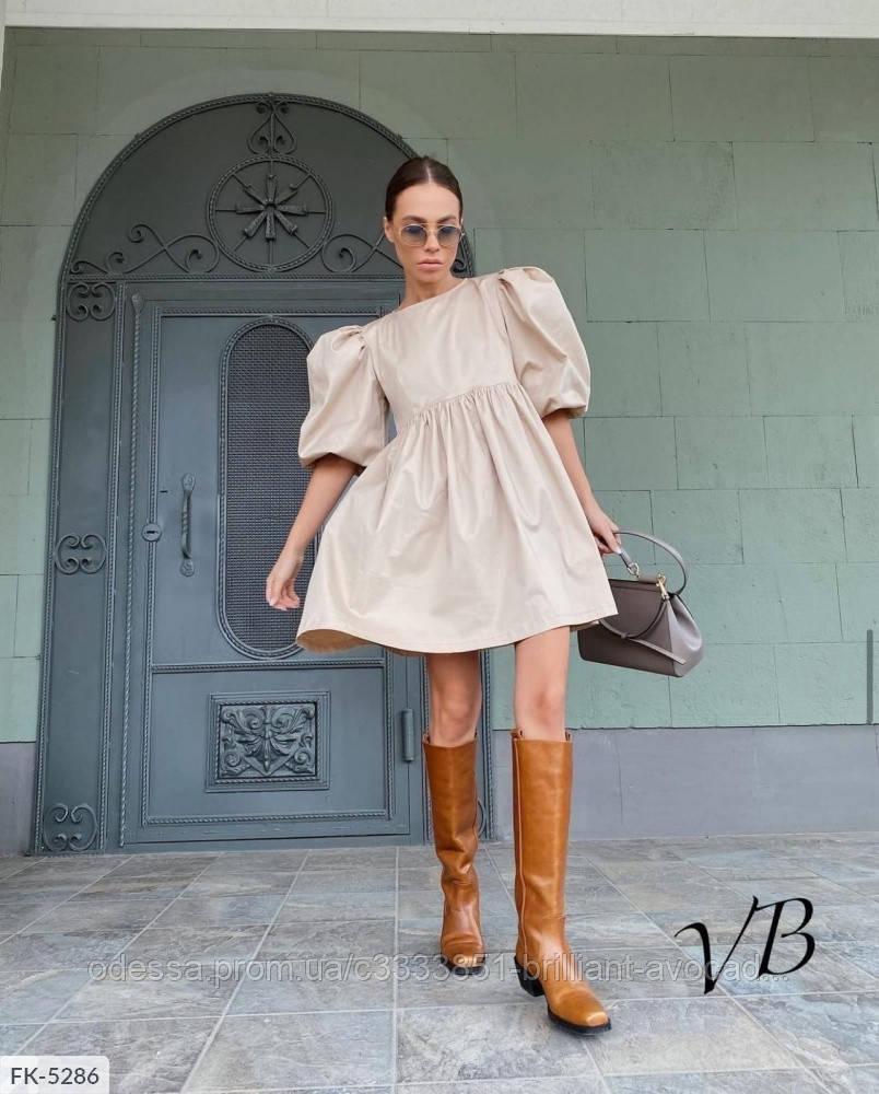 Модне жіноче літнє плаття з рукавом-ліхтариком