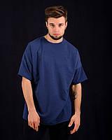Спортивная футболка оверсайз DNK MAFIA синяя. Оверсайз стиль.