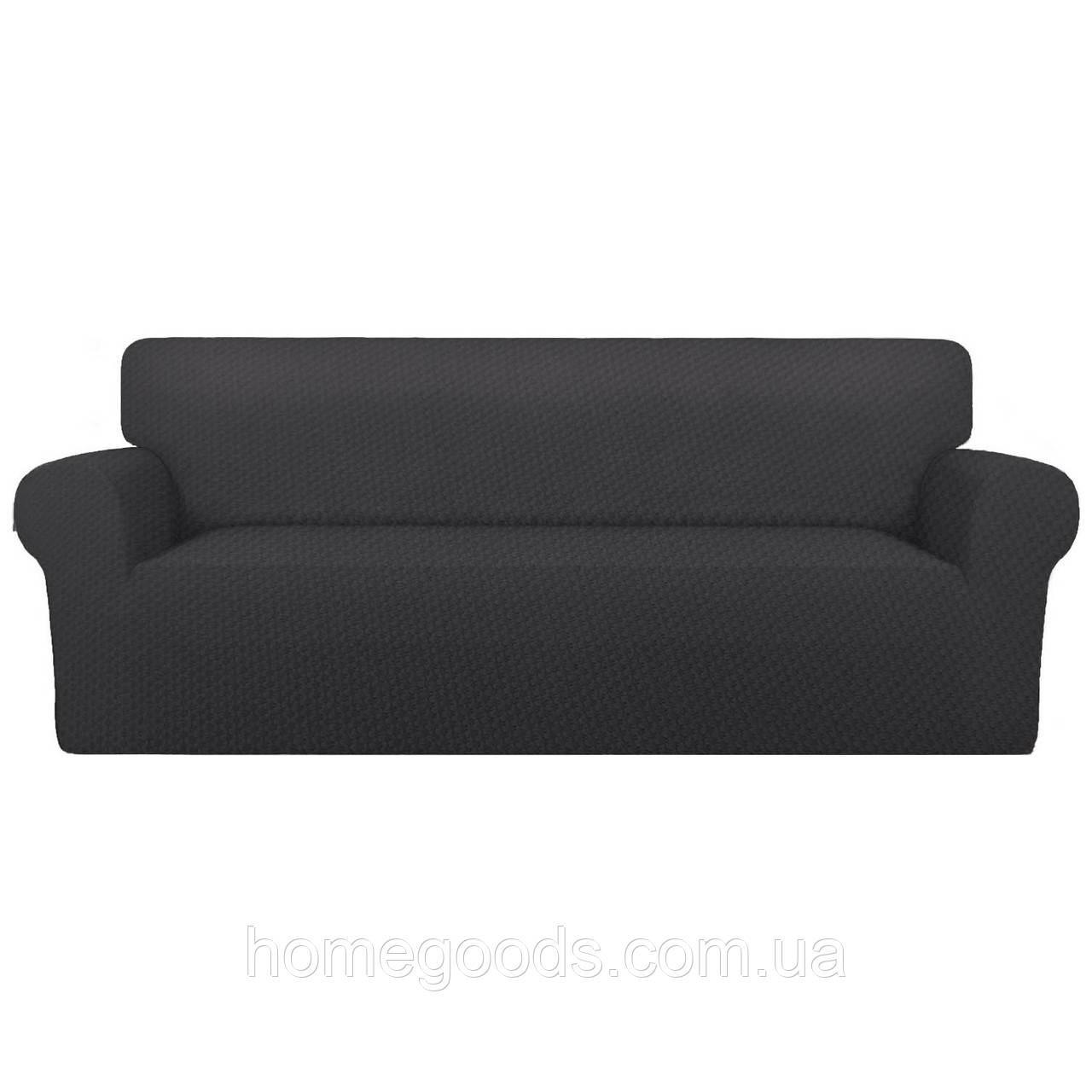 Чохол на двох або тримісний диван Графітовий