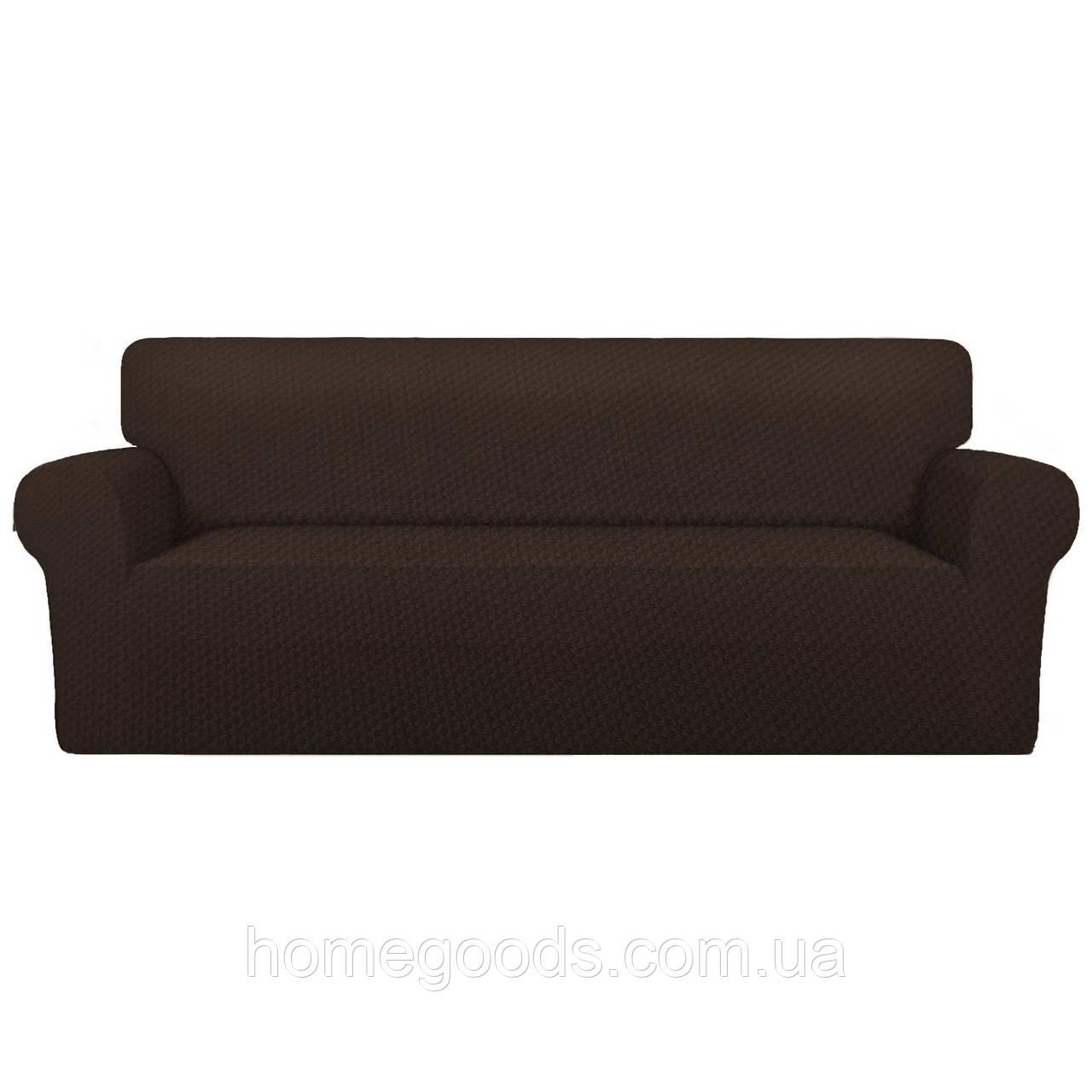Однотонный чехол на диван Коричневый