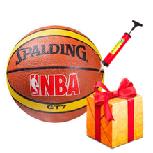 Якісний баскетбольний м'яч Spalding насос в подарунок Size 7