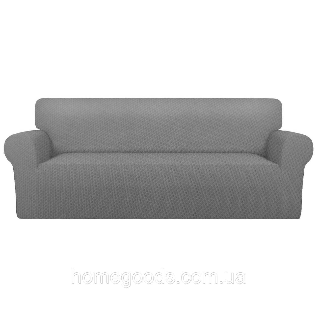 Однотонный чехол на диван Серый