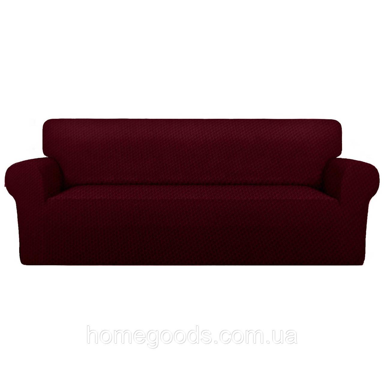 Однотонный чехол на любой  диван Бордовый
