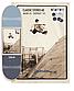 Дека для скейтборда STEREO Jason Lee Classic Ads 8.5, фото 4