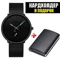Мужские наручные часы CRRJU - кардхолдер в подарок, оригинальные кварцевые часы