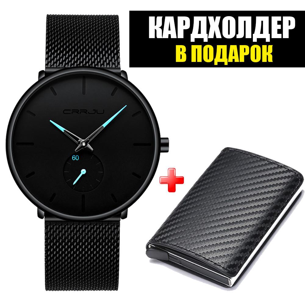 Мужские наручные часы CRRJU - кардхолдер в подарок