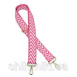 """Плечовий ремінь з орнаментом """"Z"""" рожево-білий, фурнітура золото"""