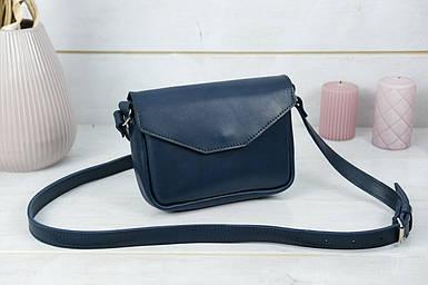 Сумка женская. Кожаная сумочка Лилу, Итальянская кожа Краст, цвет Синий