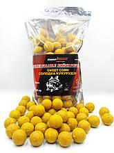 Бойли розчинні Солодка Кукурудза (Sweet Corn) 24 мм 900 г