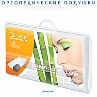 Ортопедическая подушка Qmed Bamboo Pillow