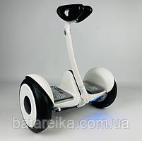 Гіроскутер Segway Ninebot Mini Білий Гіроборд Сігвей Найнбот з додатком 1400W/36V/4400mAh + Apps