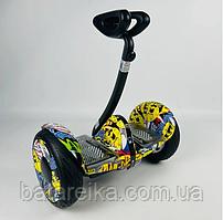 Гіроскутер Segway Ninebot Mini Хіп Хоп Гіроборд Сігвей Найнбот з додатком 1400W/54V/4400mAh + Apps