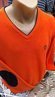 Свитер Джемпер мужской вязка бренд Massimo Dutti с мысом