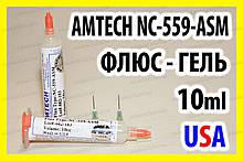 Флюс гель паста AMTECH USA NC-559-UV BGA PGA QFP CSP паяльник, припій каніфоль