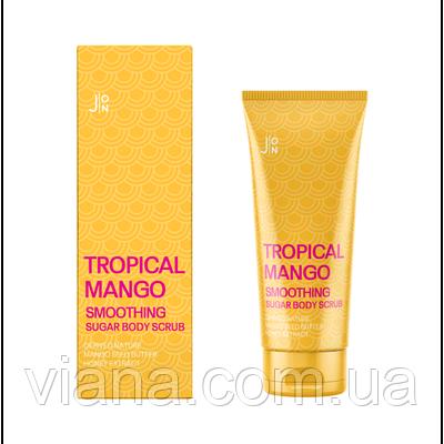 Скраб для тела с тропическими фруктами J:ON Tropical mango smoothing sugar body scrub 250 гр