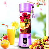 Портативный фитнес блендер USB Smart Juice Cup Fruits 6 ножей purple, фото 2