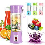 Портативный фитнес блендер USB Smart Juice Cup Fruits 6 ножей purple, фото 6