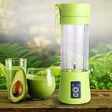 Портативный фитнес блендер USB Smart Juice Cup Fruits 6 ножей green, фото 2