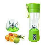 Портативный фитнес блендер USB Smart Juice Cup Fruits 6 ножей green, фото 4