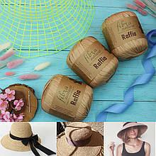 Набор для вязания шляпки из Рафии по канве