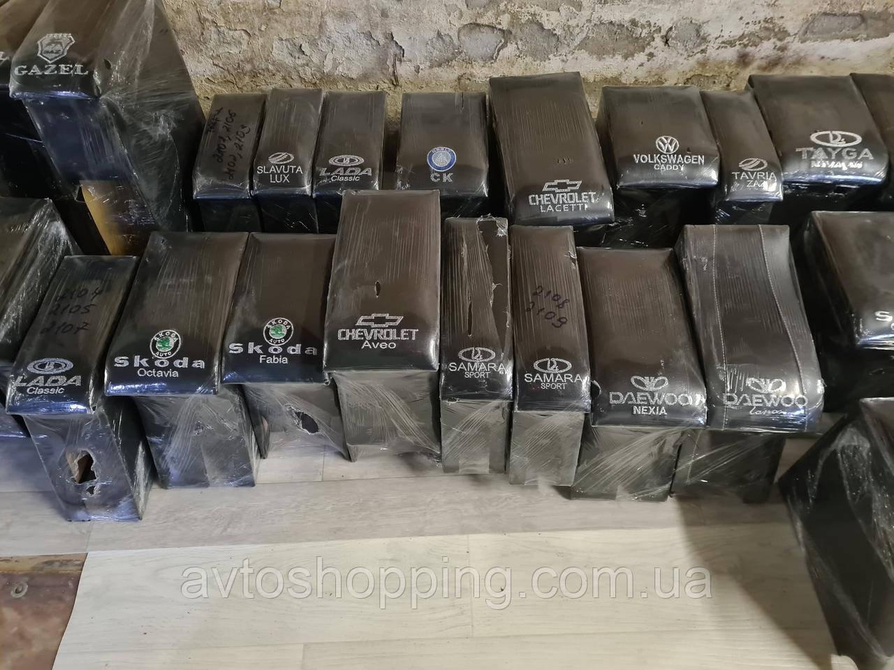 Підлокітник автомобільний ВАЗ Лада Калина 1119, 1118