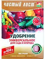 """Комплексное  универсальное  удобрение  """"Чистый лист"""" (для  сада и огорода)  300г"""