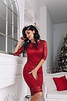 Облегающее бордовое гипюровое платье, фото 1