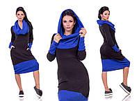 Ангоровое плаття-хомут