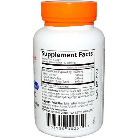 Гиалуроновая Кислота с Сульфатом Хондроитина, BioCell Collagen, Doctor's Best, 60 таблеток, фото 2