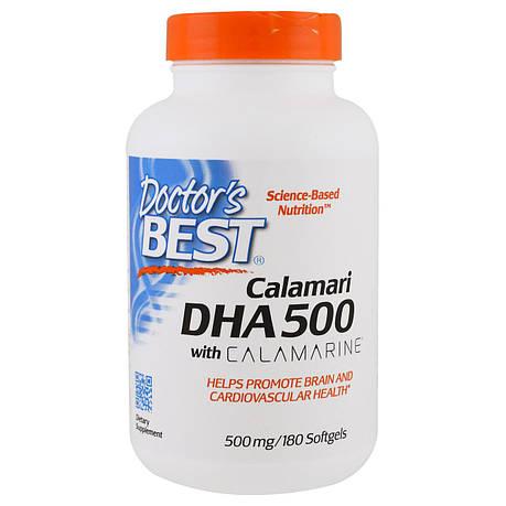 DHA (докозагексаеновая кислота) Глубоководный 500мг, Calamarine, Doctor's Best, 60 желатиновых капсул, фото 2