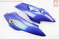 Viper - ZIP/Suzuki LETS пластик - задній бічній правий, лівий к-кт 2шт СИНІЙ (328442)