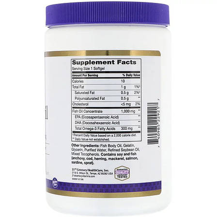 Рыбий жир, Омега-3, 1000 мг, 21st Century, 300 желатиновых капсул, фото 2