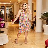 Жіночий літній сарафан вільного фасону тканина шифон + трикотажний подклад розмір: 50-52,54-56,58-60, фото 6