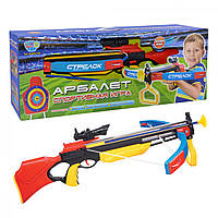 Арбалет стріли на присосках,приціл,лазер,в кор-ці,71х27,5х12см,№M0005U/R(6)
