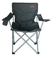 Кресло Tramp с регулируемым наклоном спинки TRF-012, фото 1