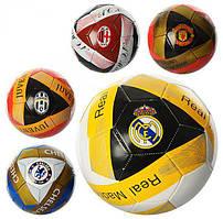 Мяч футбольный EV-3193