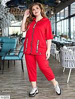 Спортивный костюм женский летний с удлиненной кофтой на молнии больших размеров 48-58 арт. 4010
