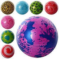 Мяч резиновый MS0247