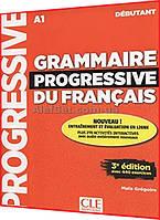 Французский язык / Grammaire Progressive du Francais Debutant 3d ed Livre+CD. Учебник грамматики / CLE