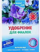"""Комплексное удобрение """"Чистый лист"""" для цветов  (фиалки)   300г"""