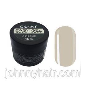 Гель для нарощування і зміцнення нігтів Canni Easy 02 nude gray 15 мл