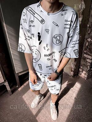 Мужской комплект костюм из футболки с шортами белого цвета с принтом