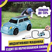 Индуктивная (ездит по линии) машинка Мини Inductive Car