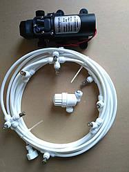 Комплект для туманообразования 10м. 10 форсунок 0.3мм. с насосом. Белый.