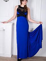 Вечернее платье со шлейфом | Кассандра шл lzn, фото 3