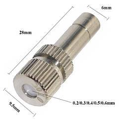 Сопло из нержавеющей стали с керамичекским клапаном 0,4 мм, под разъем 6 мм. для тумана, для увлажнения, для
