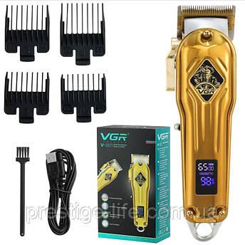 Машинка для стрижки волос VGR V-652 Беспроводная